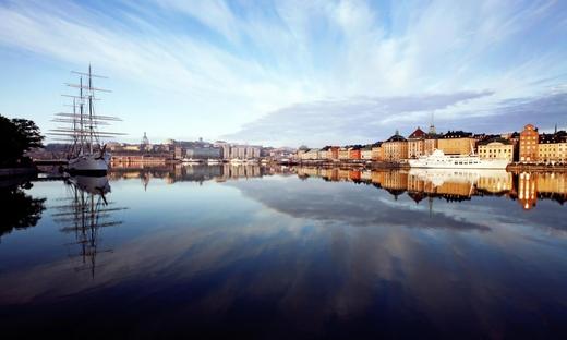 Pass di tre giorni per Stoccolma | Stoccolma City Pass 72 ore